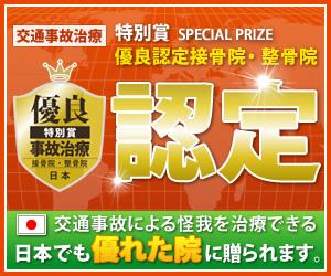 certificate_300-250
